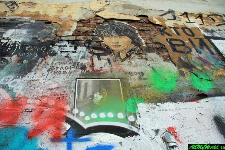 Прогулки по Москве: Арбат, стена Цоя