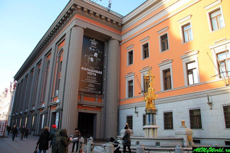 Прогулки по Москве: Арбат, театр Вахтангова