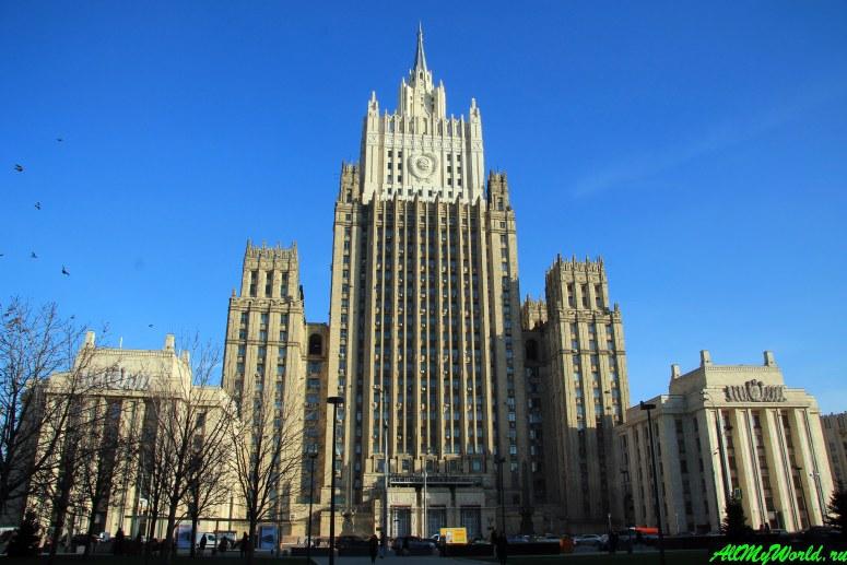 Прогулки по Москве: Арбат, здание МИДа