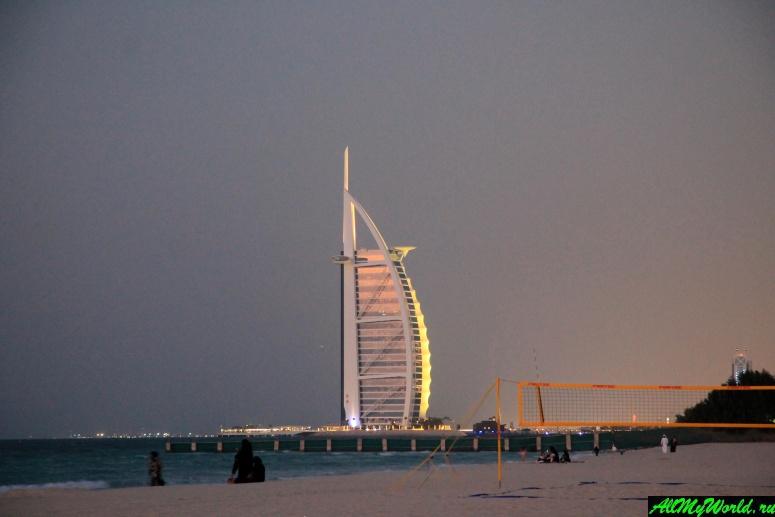 Лучшие бесплатные пляжи Дубая - Пляж Аль-Суфух (Al Sufouh Beach)