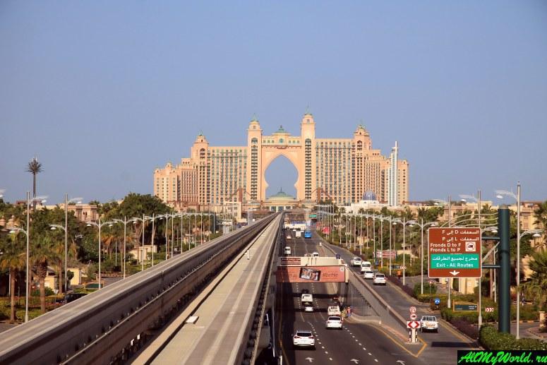 Достопримечательности Дубая - Отель Atlantis