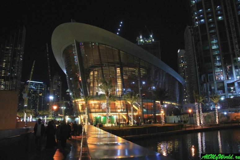 Дубай достопримечательности: Дубайский оперный театр
