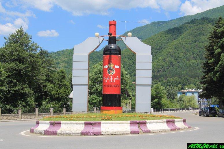 """Грузия, Рача - памятник """"Хванчкаре"""" в Амбролаури"""