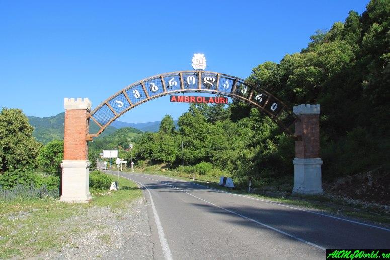 Грузия, Рача - Амбролаури