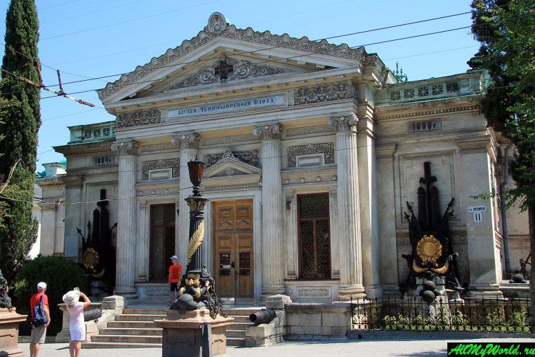 Достопримечательности Севастополя - Музей Черноморского флота
