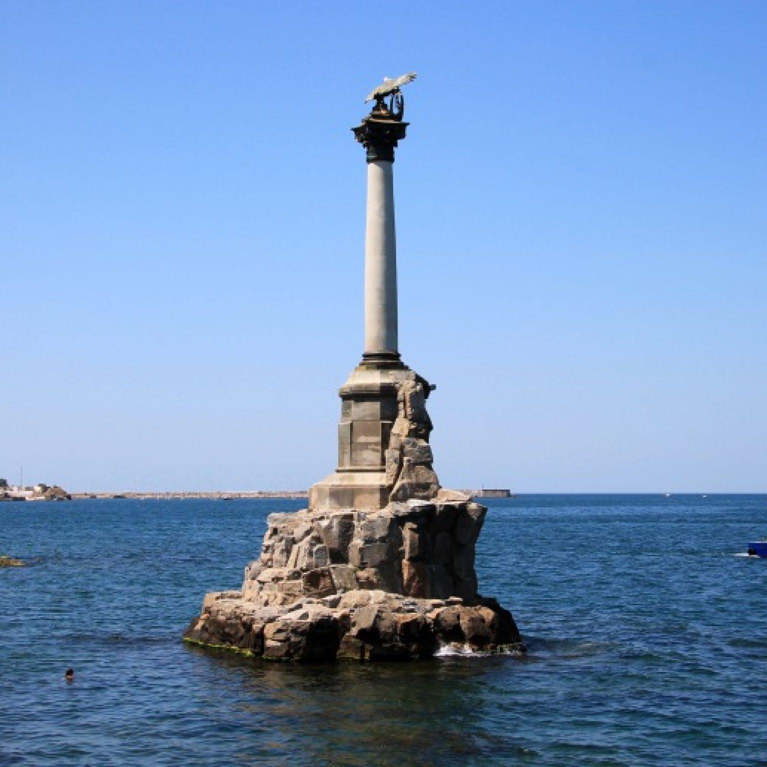 Достопримечательности Севастополя - Памятник затопленным кораблям