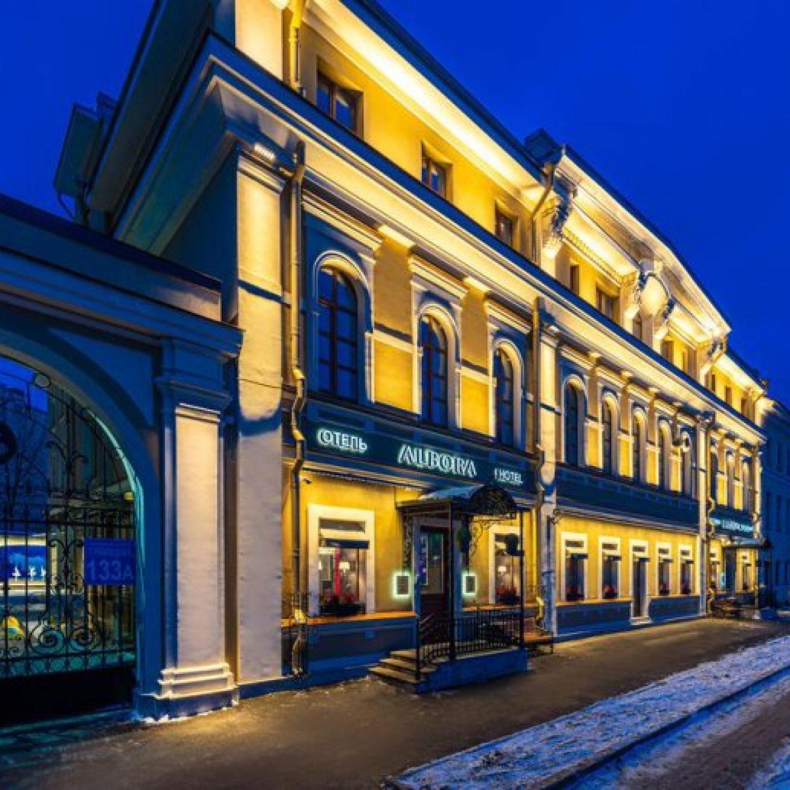 Где остановиться в Санкт-Петербурге - Boutique Hotel Albora