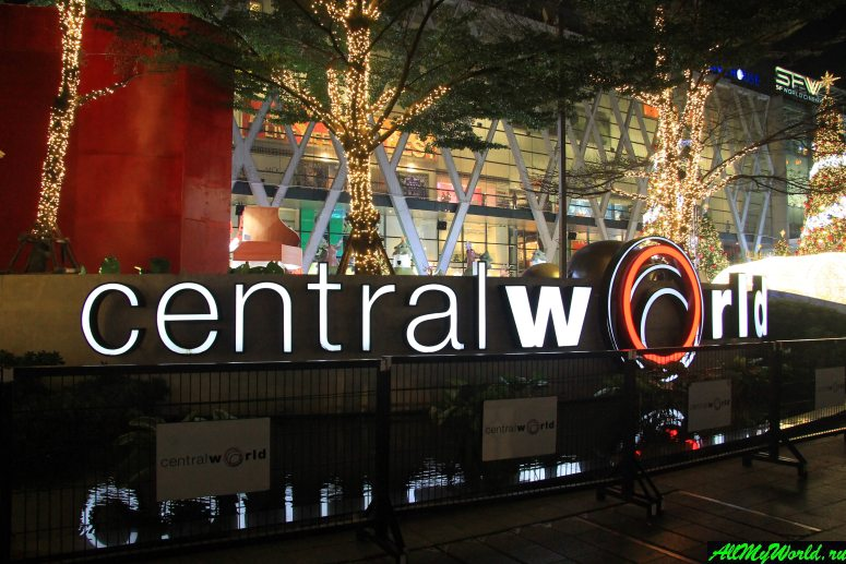 Attractions in Bangkok: Central World Shopping and Entertainment Center