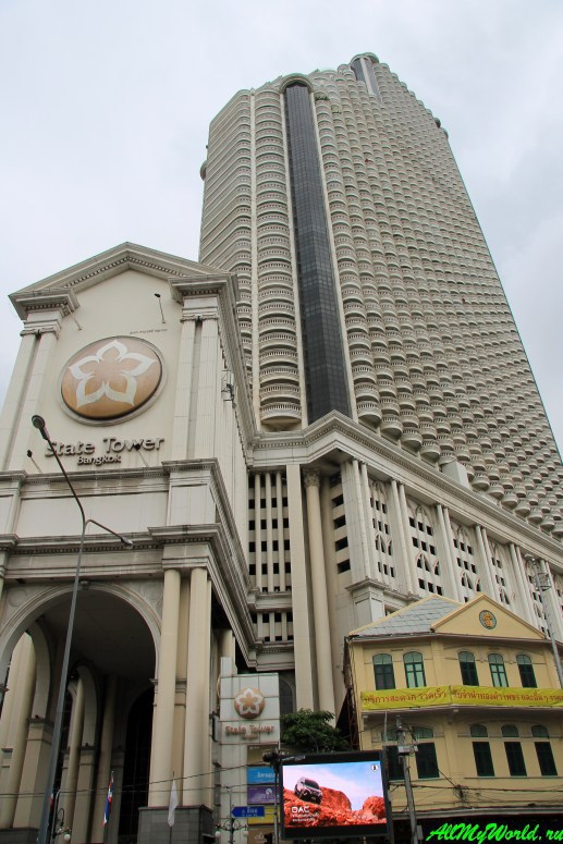 Attractions in Bangkok: State Tower