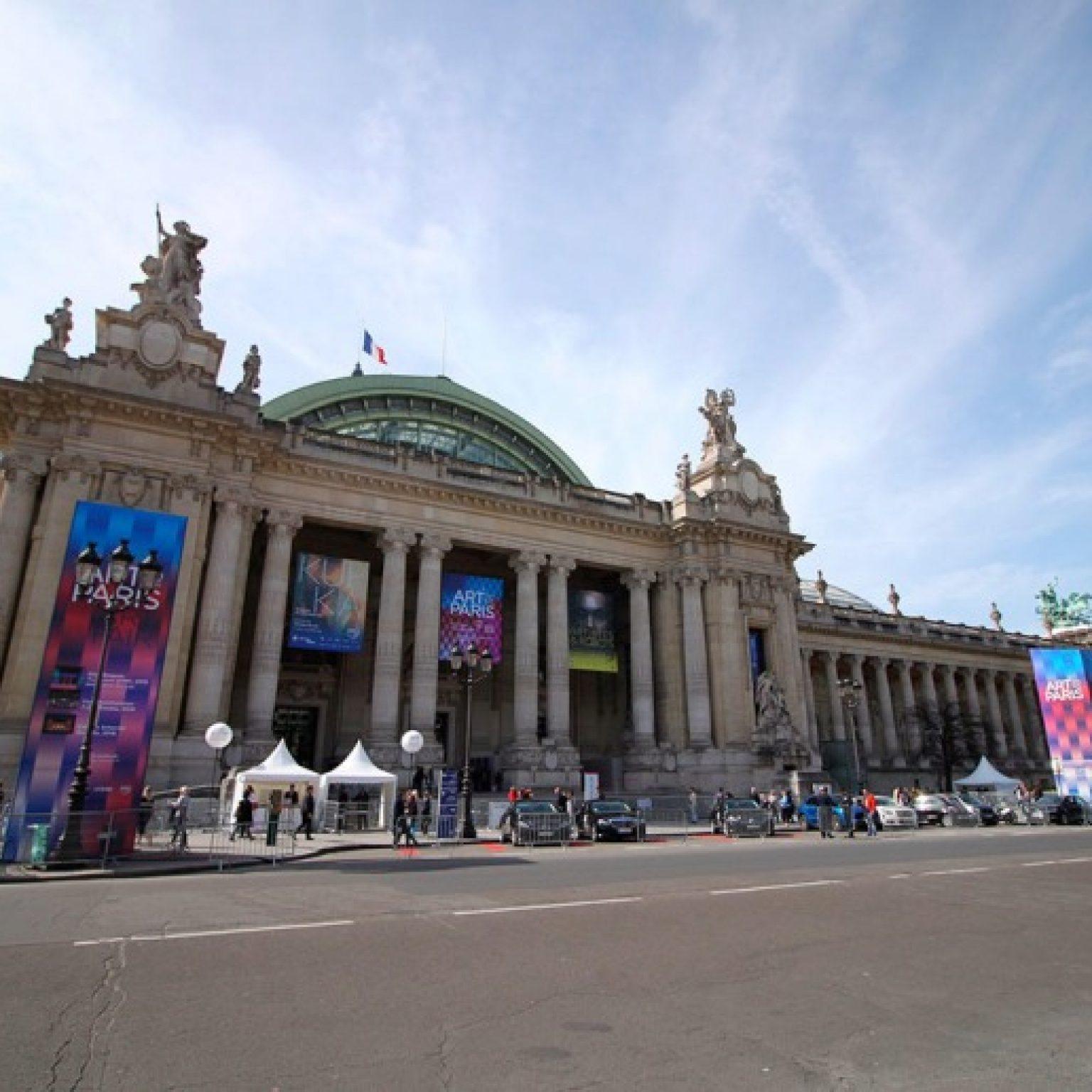 Достопримечательности Парижа: Большой дворец