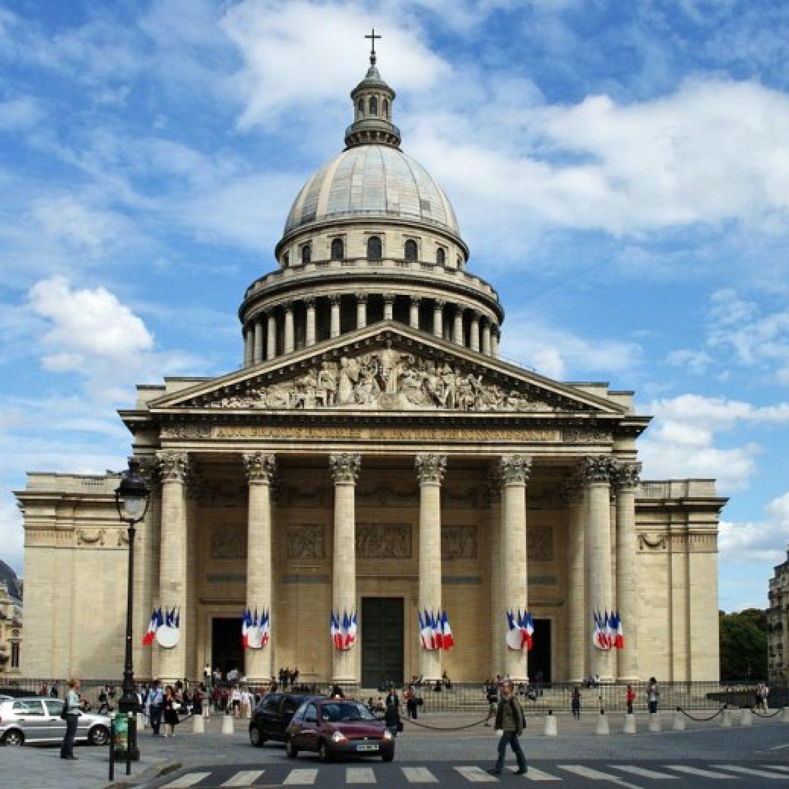Достопримечательности Парижа: Пантеон