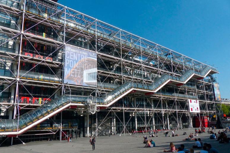 Достопримечательности Парижа: Центр Жоржа Помпиду
