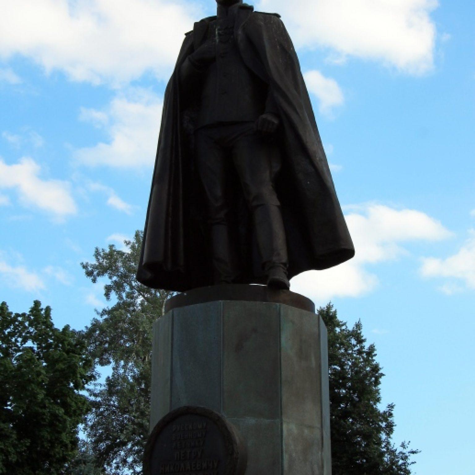 Достопримечательности Нижнего Новгорода: Памятник Петру Нестерову