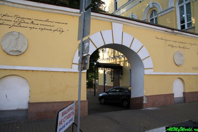 Достопримечательности Нижнего Новгорода: Усадьба Строгановых