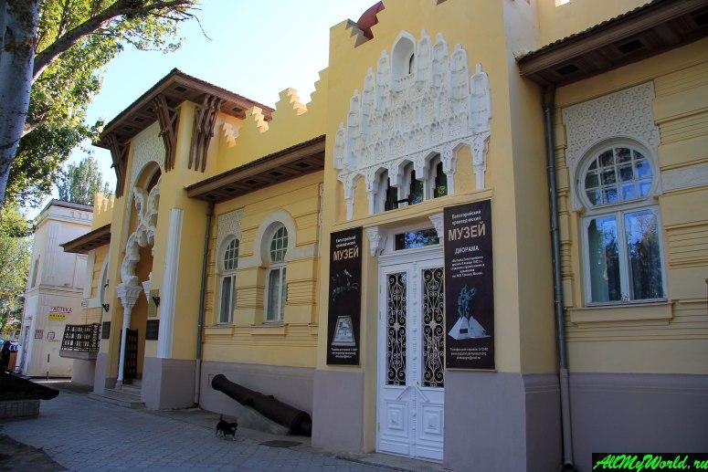 Достопримечательности Евпатории: Евпаторийский краеведческий музей