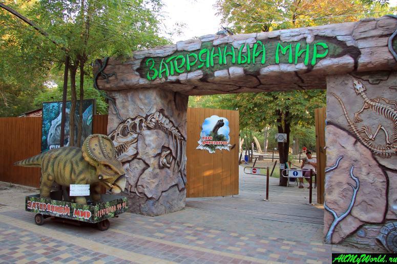 """Достопримечательности Евпатории: Парк """"Затерянный мир"""""""