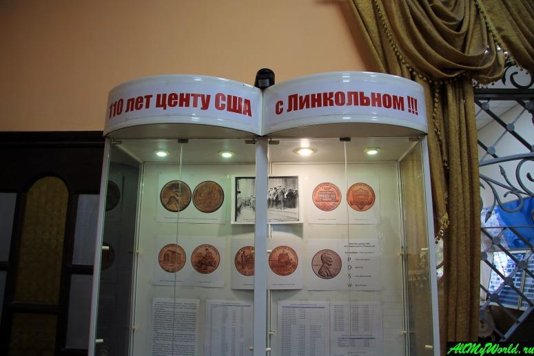 Достопримечательности Феодосии: Музей денег
