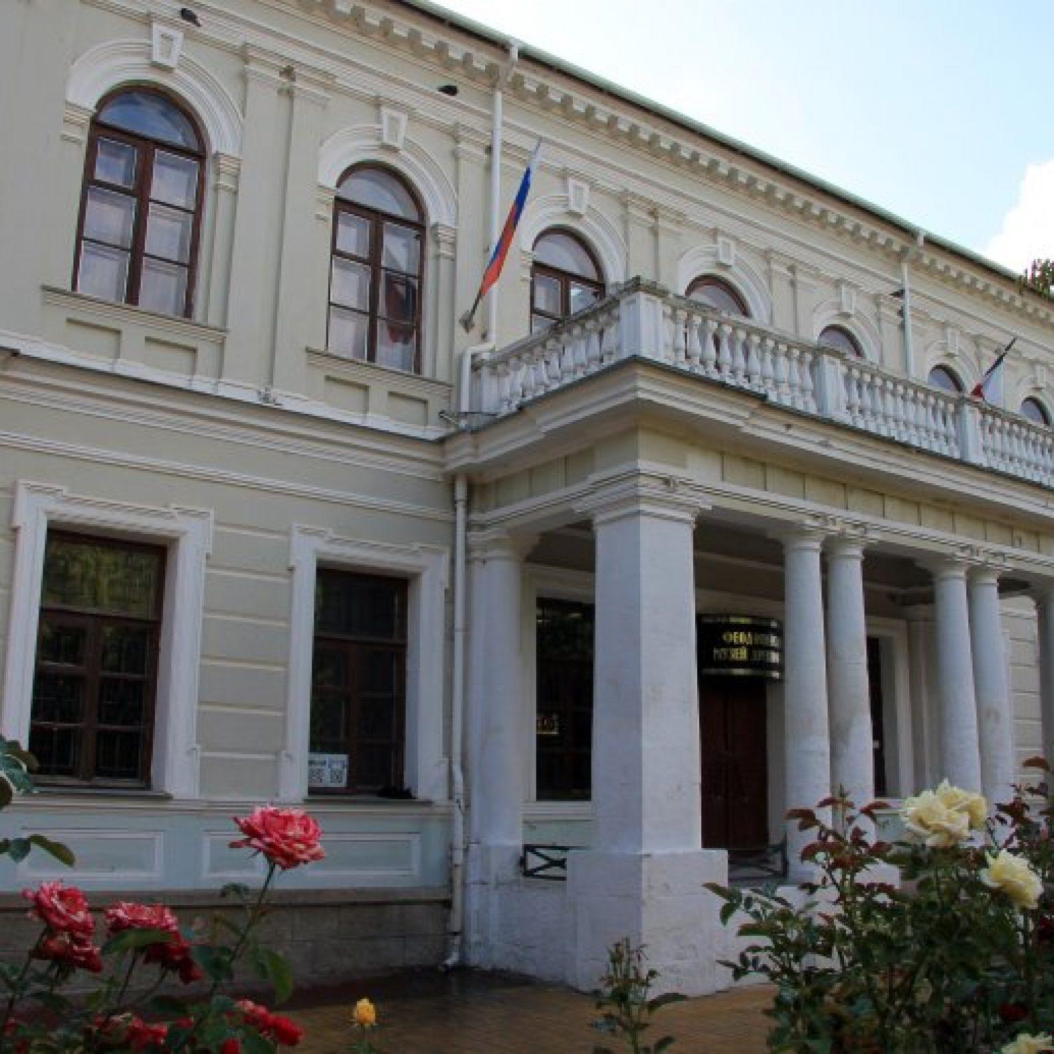 Достопримечательности Феодосии: Музей древностей