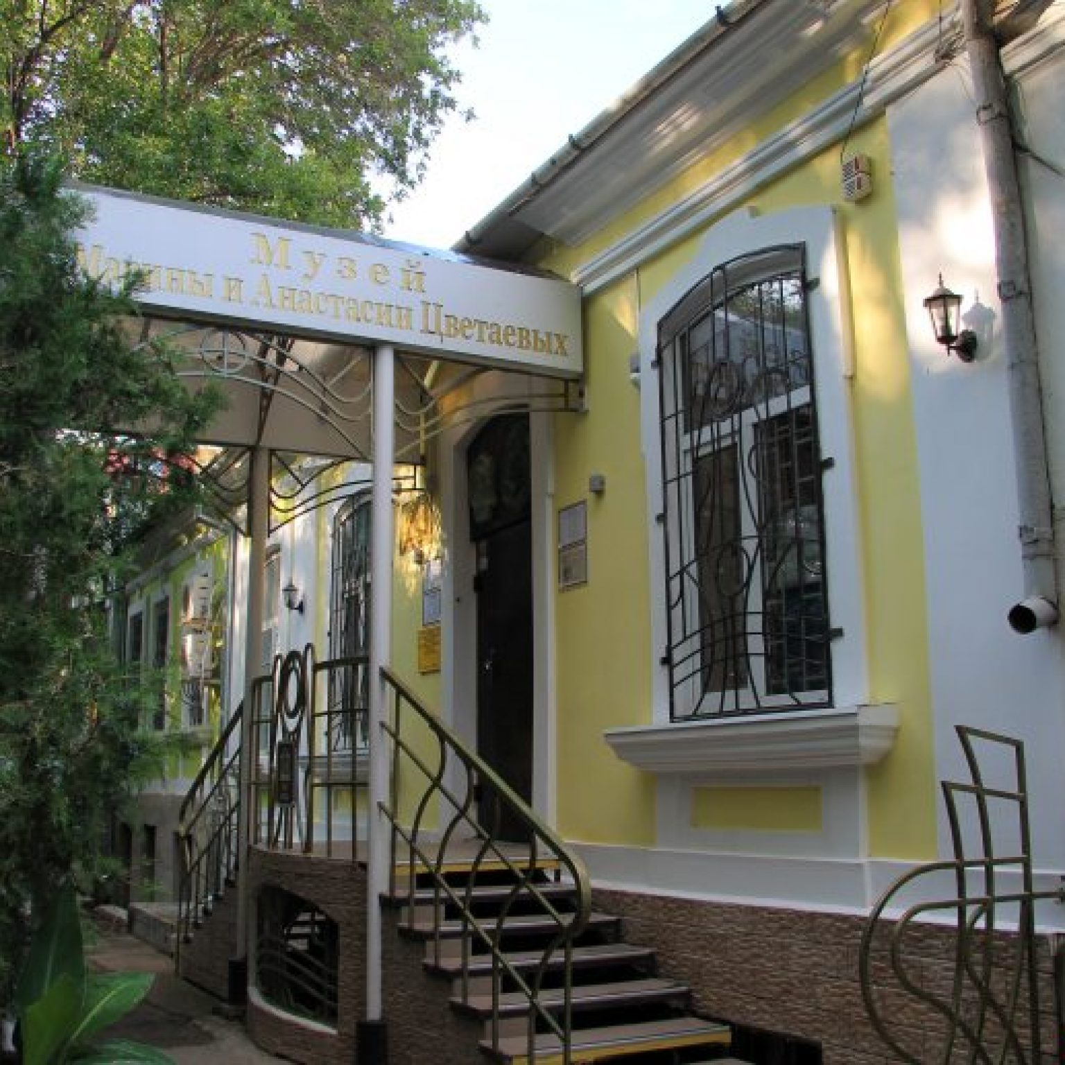 Достопримечательности Феодосии: Музей Марины и Анастасии Цветаевых