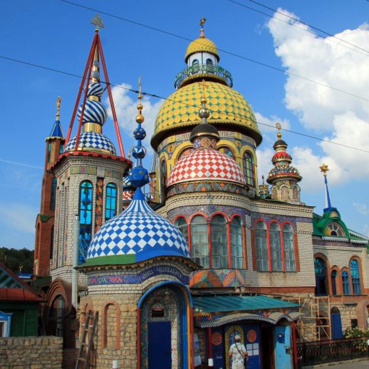 Достопримечательности Казани: Храм всех религий (Вселенский храм)