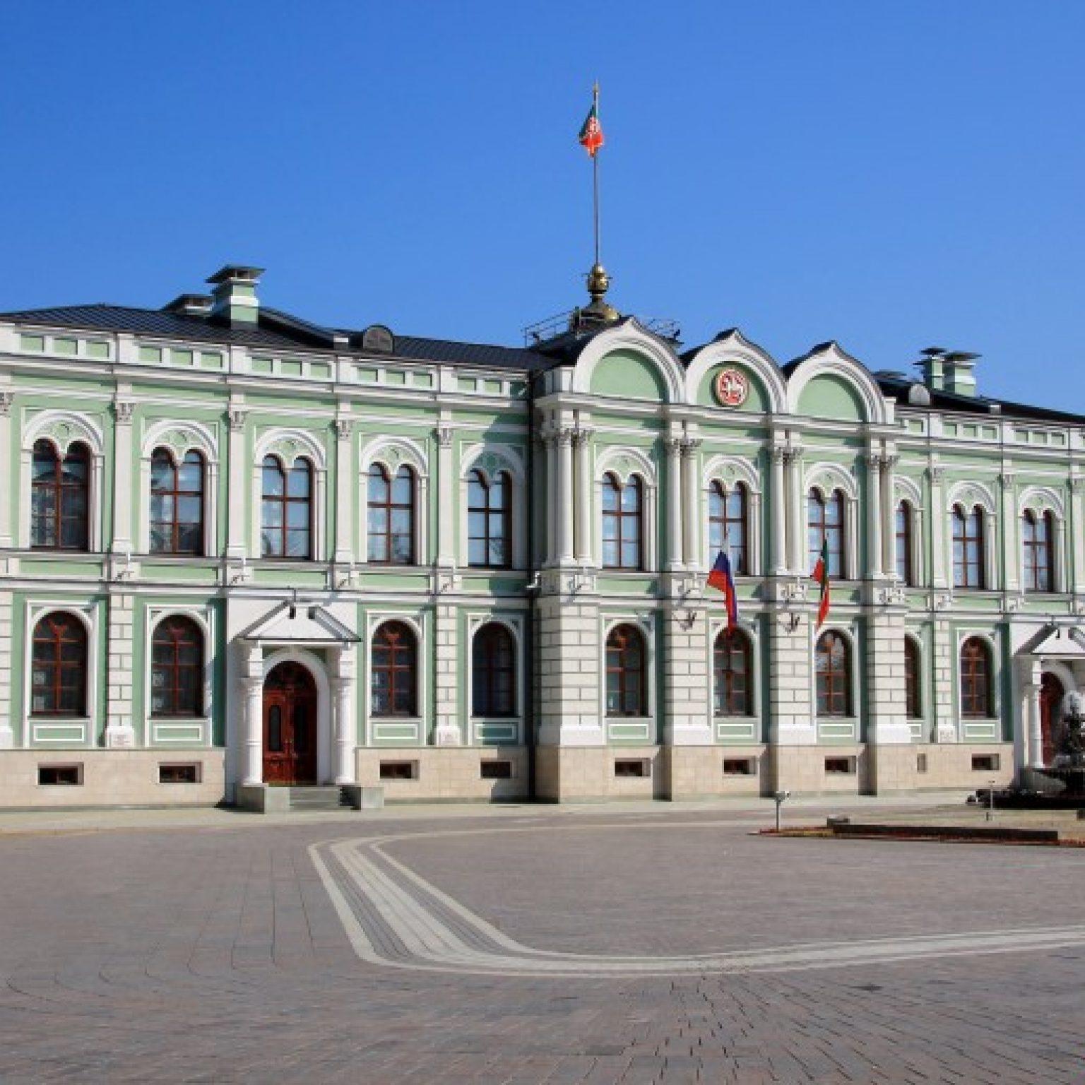 Достопримечательности Казани: Президентский дворец