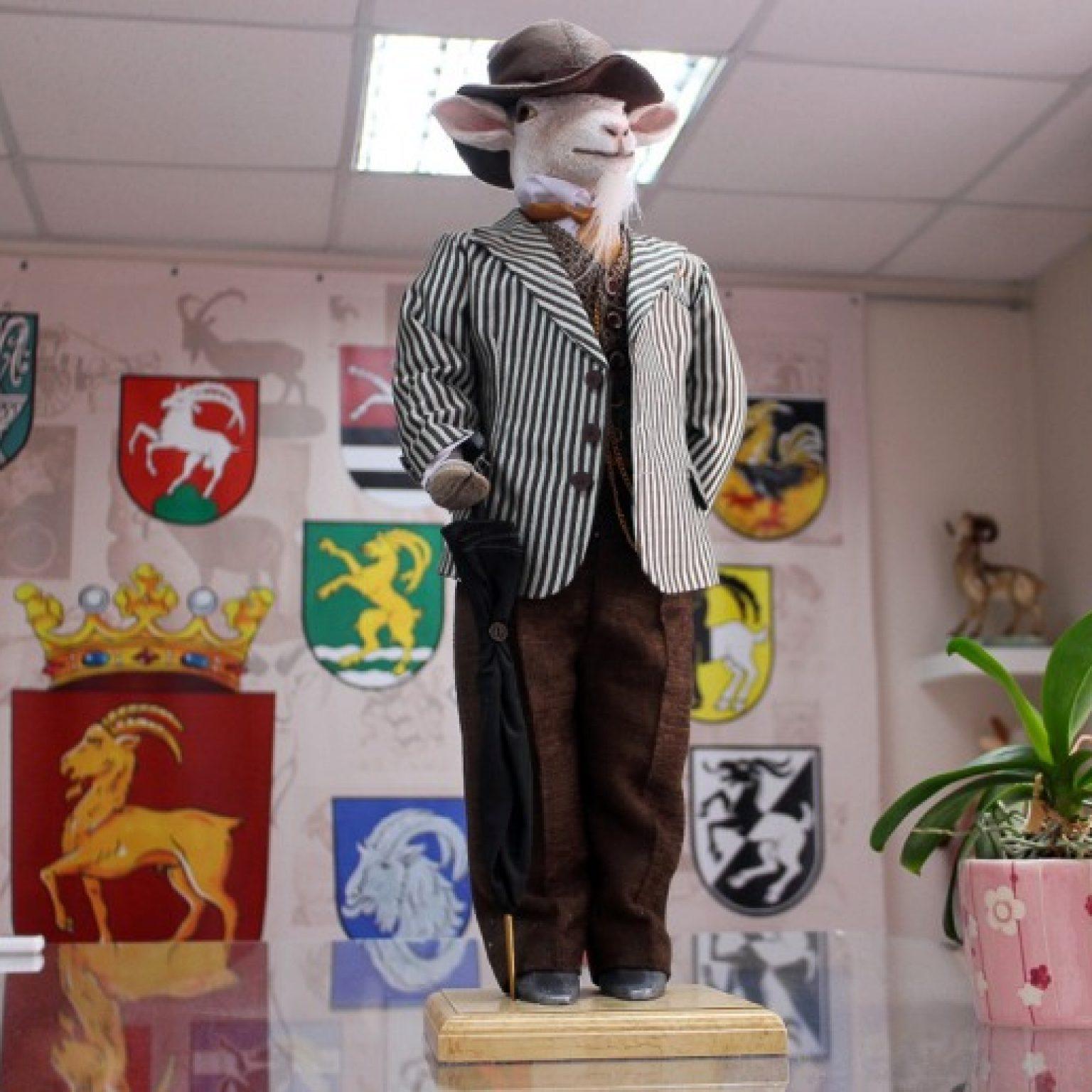 Достопримечательности Твери: Музей козла