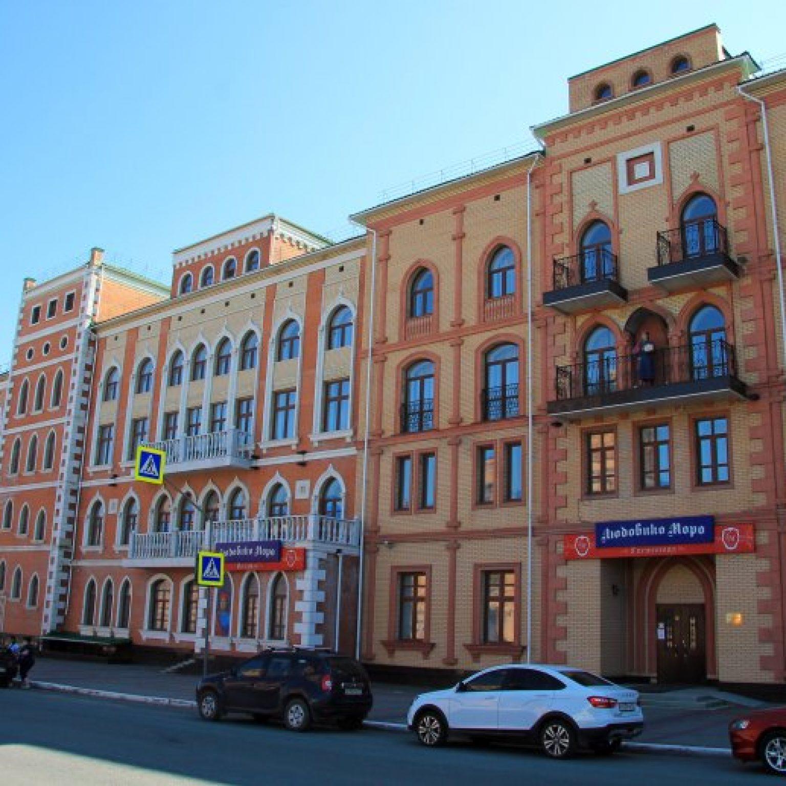 Достопримечательности Йошкар-Олы: Успенская улица