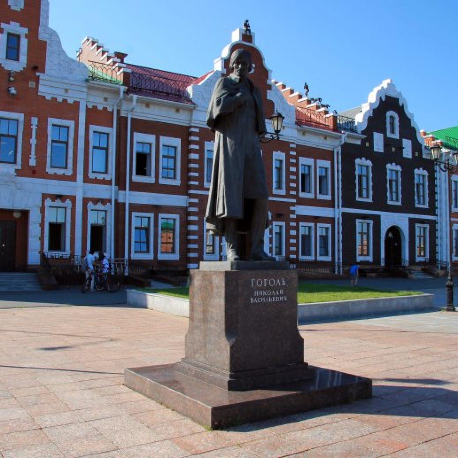 Достопримечательности Йошкар-Олы: Памятник Гоголю