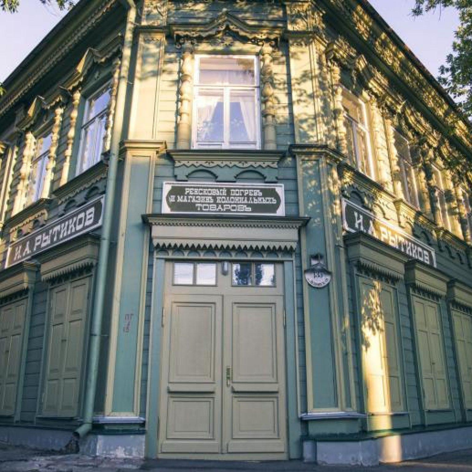 Достопримечательности Самары: Дом-музей Ленина