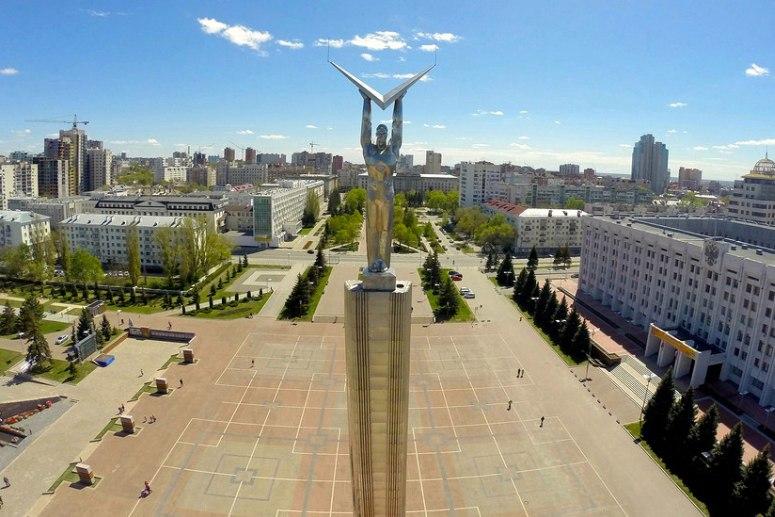 Достопримечательности Самары: Площадь Славы