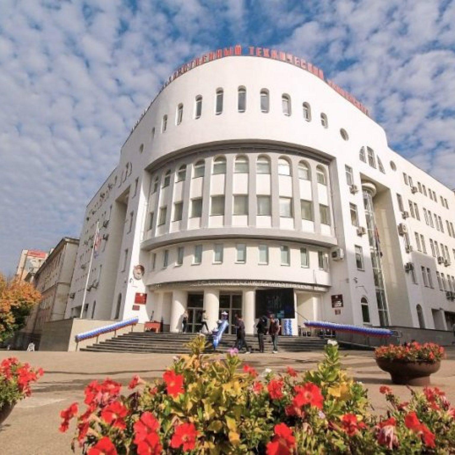 Достопримечательности Самары: здание Самарского технического университета