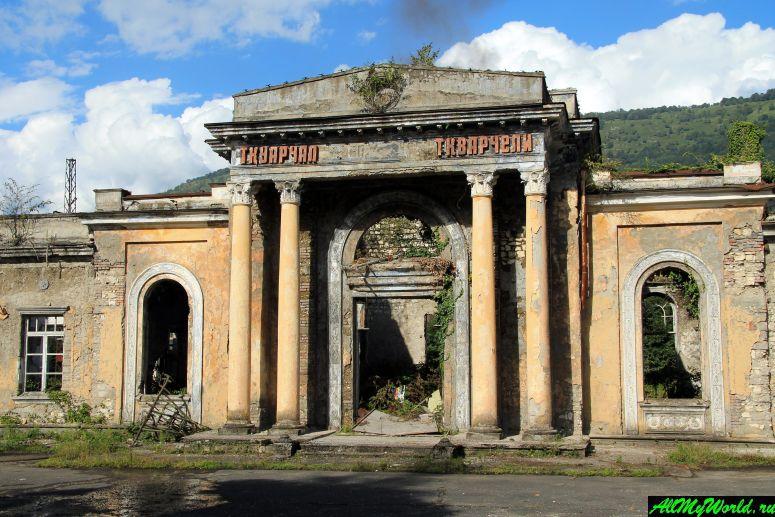 Достопримечательности Абхазии: Ткуарчал