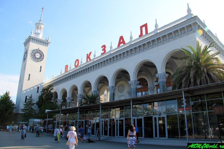 Достопримечательности Сочи и Адлера: Железнодорожный вокзал Сочи