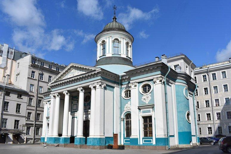 Санкт-Петербург, достопримечательности Невского проспекта: Армянская церковь Святой Екатерины