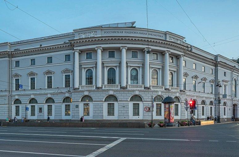 Санкт-Петербург, достопримечательности Невского проспекта: Российская национальная библиотека