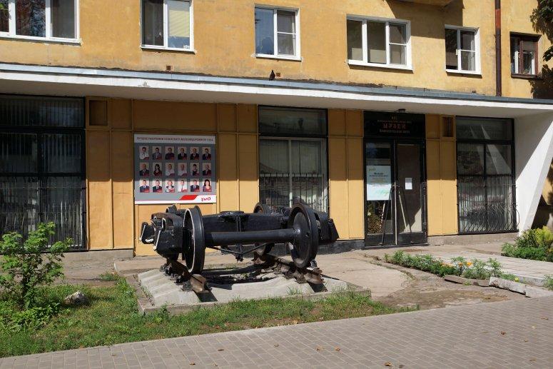 Достопримечательности Пскова: Железнодорожный музей