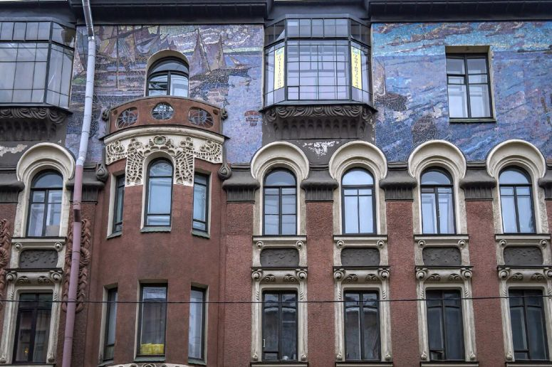 Санкт-Петербург, Петроградская сторона - Дом герцога Лейхтенбергского