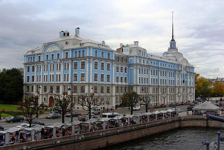 Санкт-Петербург, Петроградская сторона - Нахимовское училище