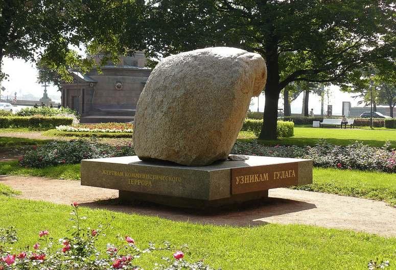 Санкт-Петербург, Петроградская сторона - Соловецкий камень - памятник жертвам политических репрессий