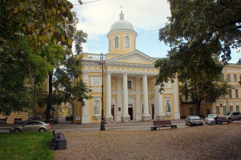 Санкт-Петербург, достопримечательности Васильевского острова: Лютеранская церковь Святой Екатерины