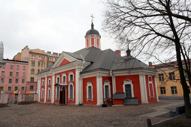 Санкт-Петербург, достопримечательности Васильевского острова: Церковь Трех Святителей