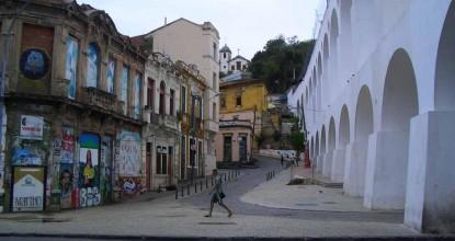 Бразилия, Рио-де-Жанейро: центр, район Лапа, парк Фламенгу