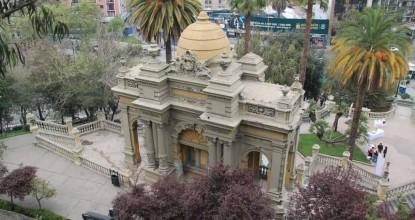 Чили: что посмотреть в Сантьяго