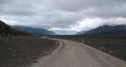 Чили: национальный парк Конгильо