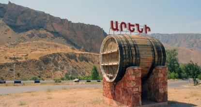 Путеводитель  по Армении или «В Армению на машине»