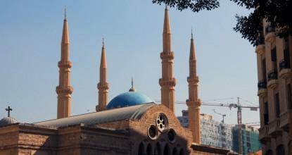 Столица Ливана город Бейрут: общая информация