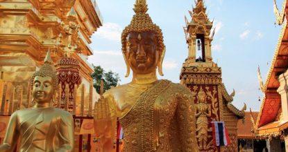 Достопримечательности Чиангмая: храм Дой Сутхеп (Doi Suthep)