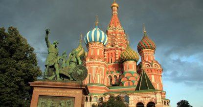 ТОП-40 достопримечательностей Москвы