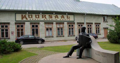 Эстония, Пярну: 12 лучших достопримечательностей города