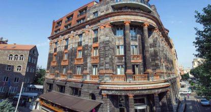 Где остановиться в Ереване: 12 лучших отелей по соотношению цены и качества